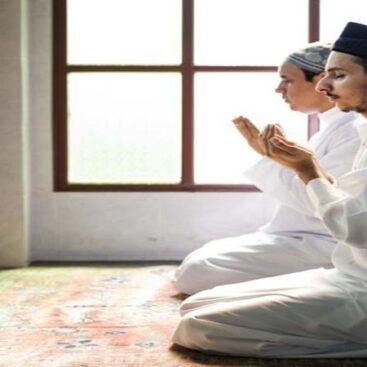 Salah and Duas
